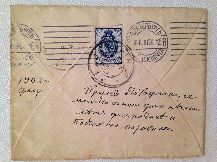 Envelope with Russian handwriting